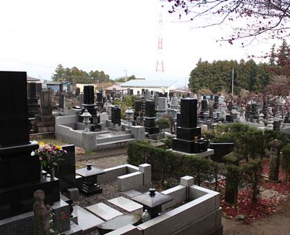 墓地分譲に関するご案内